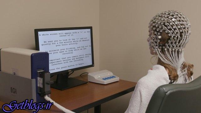، الکتروانسفالوگرافی&quot، غلبه بر افسردگی به کمک آزمایش &quot