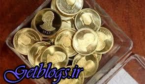 توقف دوباره حراج روزانه سکه