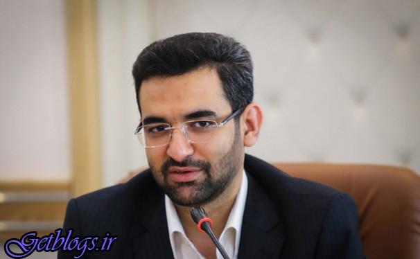 اظهارات وزیر ارتباطات راجع به استفاده از فیلترشکن