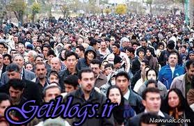 جمعیت کشور عزیزمان ایران تا سال 1430 حداکثر به 101 میلیون نفر می رسد / مرکز آمار