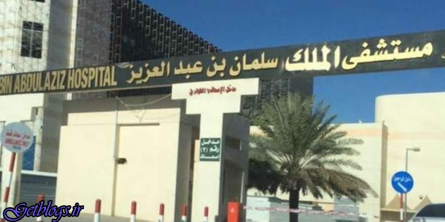 تیراندازی در یکی از بیمارستانهای عربستان