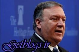 سختترین تحریمها را وضع خواهیم کرد ، پمپئو به تشریح سیاستهای آمریکا در قبال کشور عزیزمان ایران پرداخت
