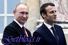 مذاکره ماکرون و پوتین راجع به برجام ، مدیر جمهوری فرانسه پنجشنبه به روسیه میرود