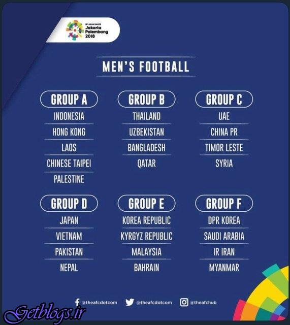 تیم فوتبال امارات جای عراق را در بازی های آسیایی گرفت