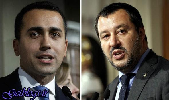 ایتالیا هم احتمالا از اتحادیه اروپا خارج میشود