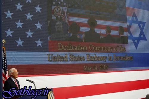 سفارت آمریکا در قدس رسماً افتتاح شد