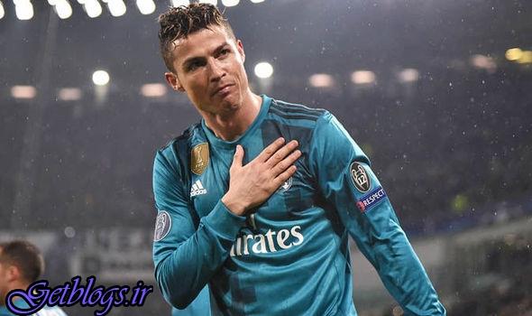 پیشنهاد نجومی پاری سن ژرمن به رئال مادرید جهت جذب رونالدو