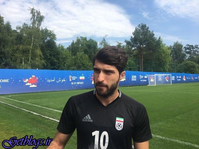 بازی با پرتغال حساسترین مسابقه تاریخ فوتبال کشور عزیزمان ایران است/ تیم پرتغا