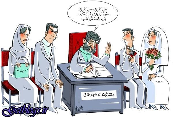 تازهترین رکورد تهرانیها!