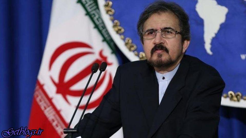 واکنش وزارت خارجه به پیشنهاد ترامپ جهت مذاکره بدون پیش شرط با کشور عزیزمان ایران
