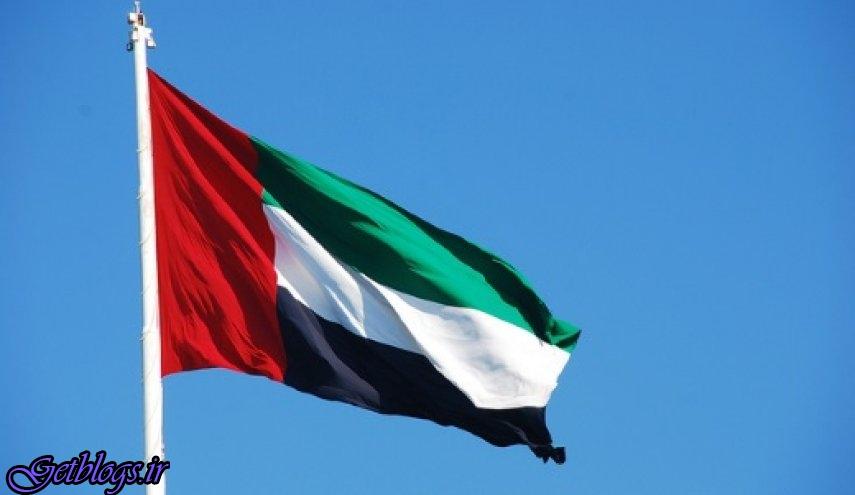امارات حسابهای بانکی ۹ تبعه ایرانی را به بهانه فعالیتهای تروریستی مسدود کرد