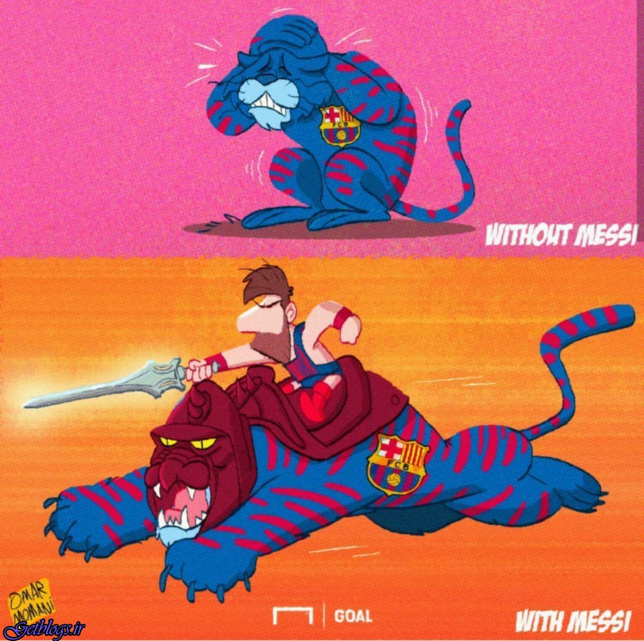 بارسای با مسی - بارسای بدون مسی (کاریکاتور)