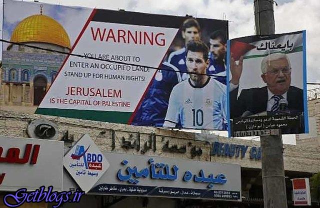 مسابقه با اسرائیل به خاطر شهر قدس لغو شد / وزیر خارجه آرژانتین