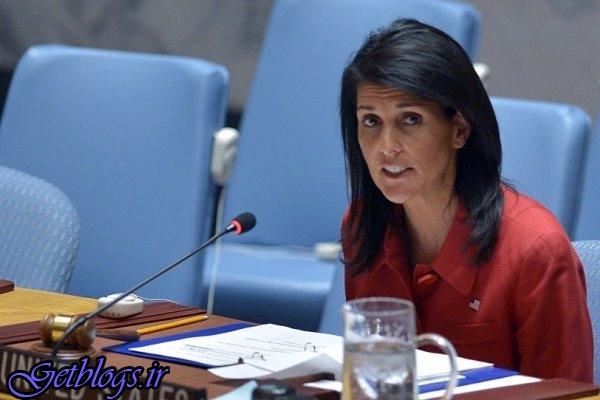 تصمیمگیری عجولانه در مورد حمله شیمیایی سوریه اشتباه است / نیکی هیلی