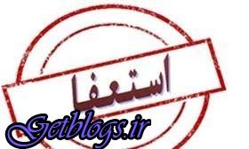 متن استعفا) + شهردار کرج استعفا داد (