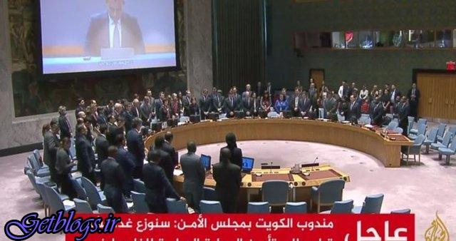 آمریکا قطعنامه پیشنهادی کویت راجع به حمایت از فلسطینیها را وتو کرد
