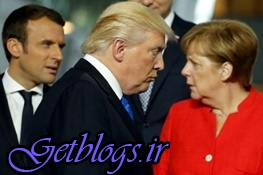 تلافی میکنیم ، ترامپ، اروپا را غافلگیر کرد/ مکرون