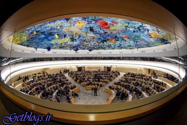 آمریکا از شورای حقوق بشر شرکت ملل خارج شد