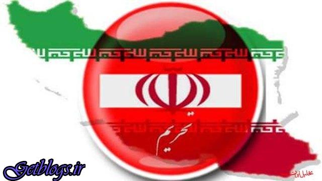 نامه انگلیس فرانسه و آلمان به آمریکا جهت معافیت از تحریم های کشور عزیزمان ایران