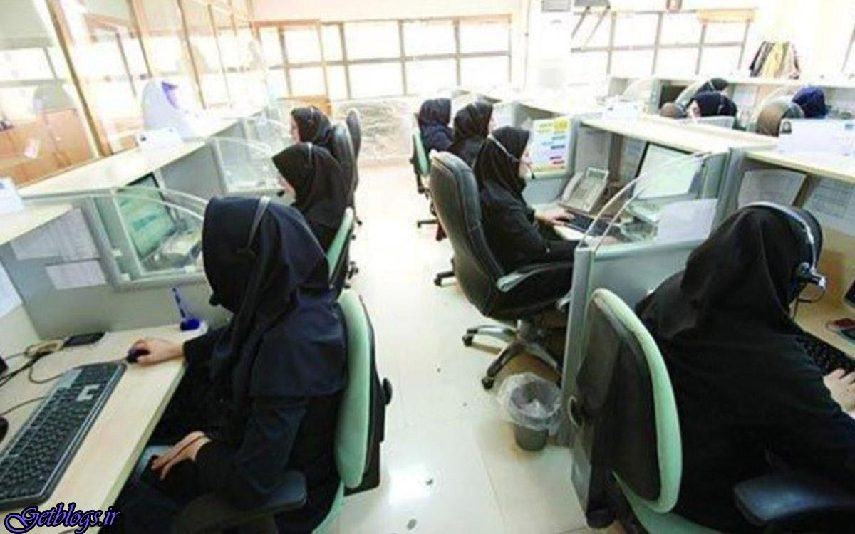 دیابت در کمین زنان کارمند