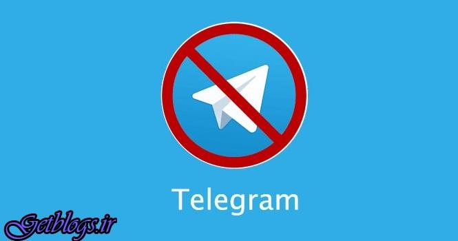 خروج ارز از کشور جهت جلوگیری از مبادله ارز دیجیتالی ، میلیاردها دلار ضرر فیلترینگ تلگرام