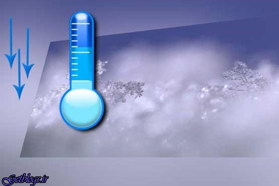 هوای شمال شرق کشور 10 درجه خنک می شود