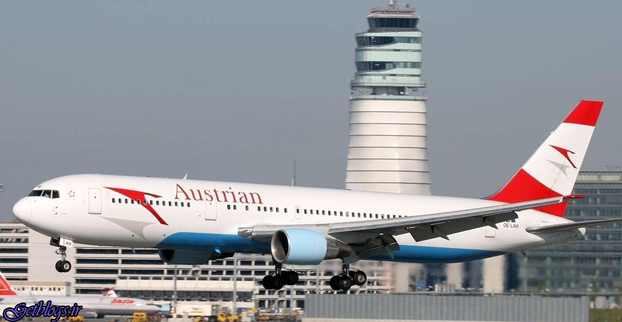 هواپیمایی اتریشی خدمات به کشور عزیزمان ایران را محدود میکند