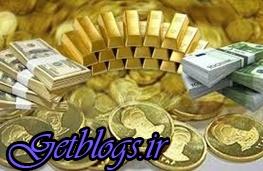 سکه مرز ۲.۸۰۰.۰۰۰ را پشت سر گذاشت ، هر گرم طلا ۲۵۳.۰۰۰تومان