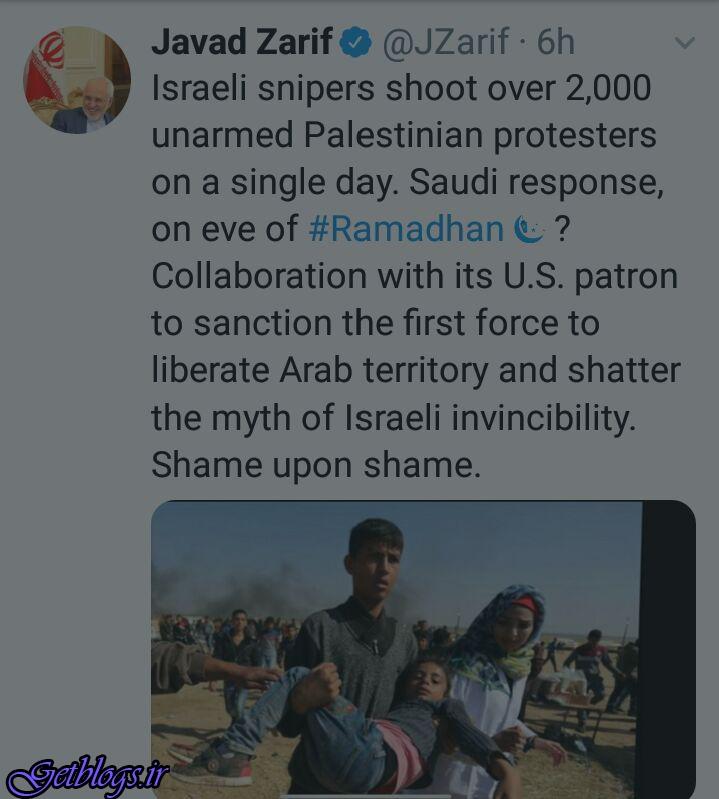 توییت ظریف راجع به همبستگی سعودیها با آمریکا و اسرائیل در ماه رمضان