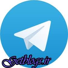 خبر رسان تلگرام 3مرجع تقلید و 3امام جمعه پایتخت کشور عزیزمان ایران و بسی