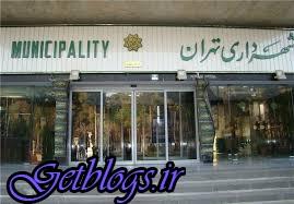 خروج عارف و محسن هاشمی از لیست ، اسامی ۲۸ کاندیدای شهرداری پایتخت کشور عزیزمان ایران اعلام شد
