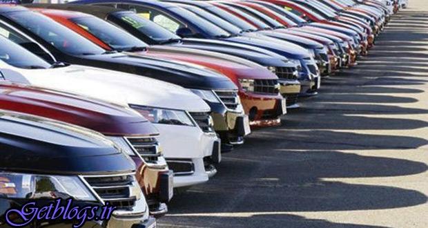یک خودروساز دیگر آلمانی فعالیتش را در کشور عزیزمان ایران متوقف کرد