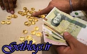 سکه چند؟