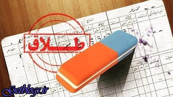 کلمه طلاق از شناسنامه زنان مطلقه از بین بردن میشود؟