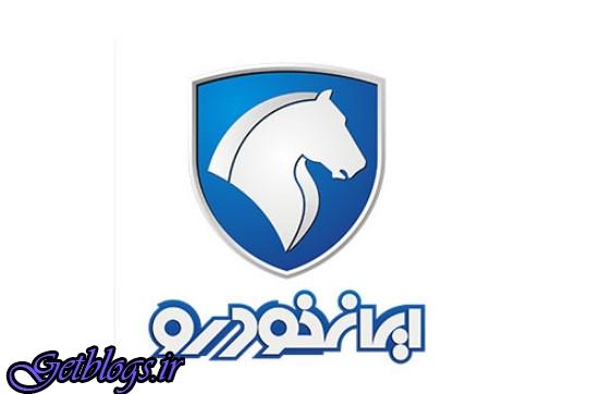 ایران ماشین عدم تحویل محصولات به بهانه زیاد کردن قیمت را تکذیب کرد