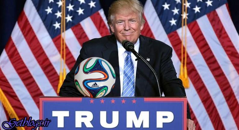 واکنش دونالد ترامپ به میزبانی آمریکا در جام جهانی ۲۰۲۶