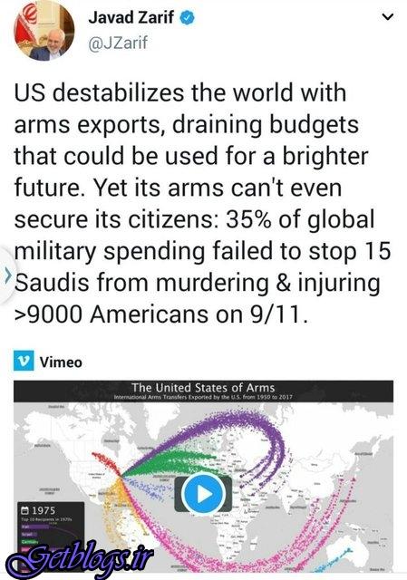 آمریکا با سلاحهایش حتی به شهروندان خود امنیت نداده است / ظریف