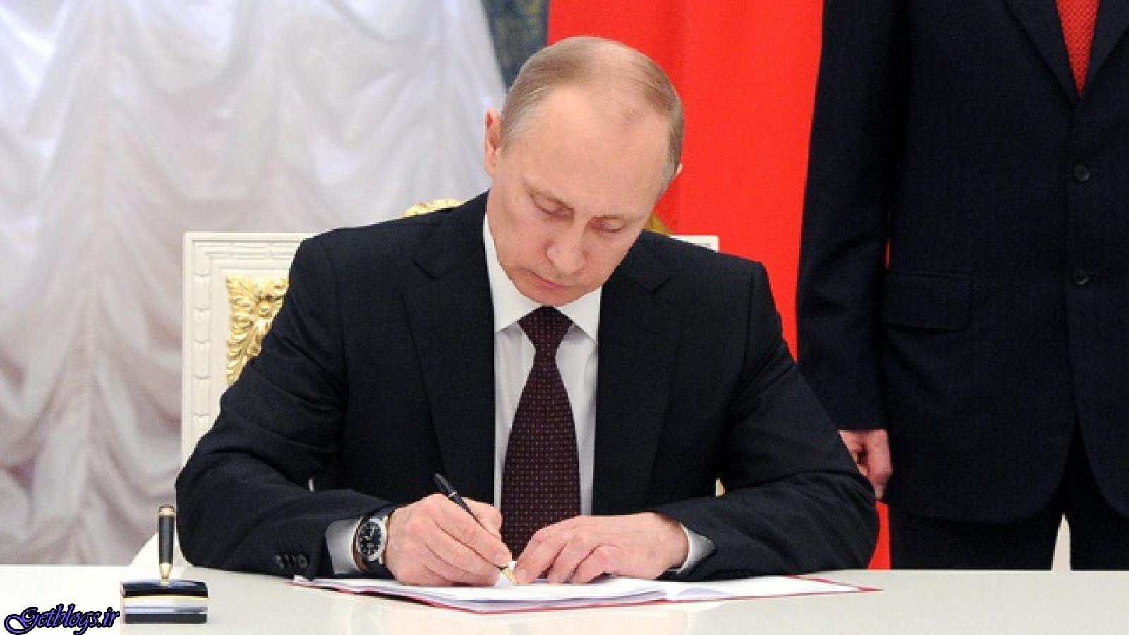 پوتین قانون مبارزه با تحریمهای آمریکا را امضا کرد