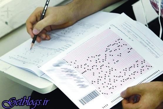 آغاز توزیع کارت از دوشنبه ، شرح برگزاری آزمون ارشد اعلام شد