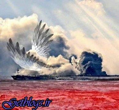 علت نهایی اتفاق سانچی تا نیمه اول اردیبهشت اعلام میشود