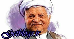بینام خمینی همه ما بیصلاحیتیم، چه شورای نگهبان تایید کند یا نکند / خاطره ای از مرحوم هاشمی