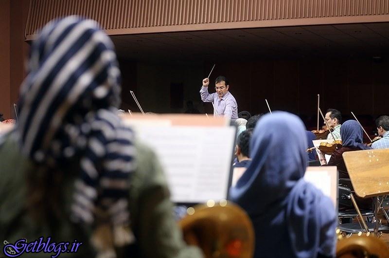 تصاویر) + تمرین ارکستر سمفونیک پایتخت کشور عزیزمان ایران در تالار وحدت (