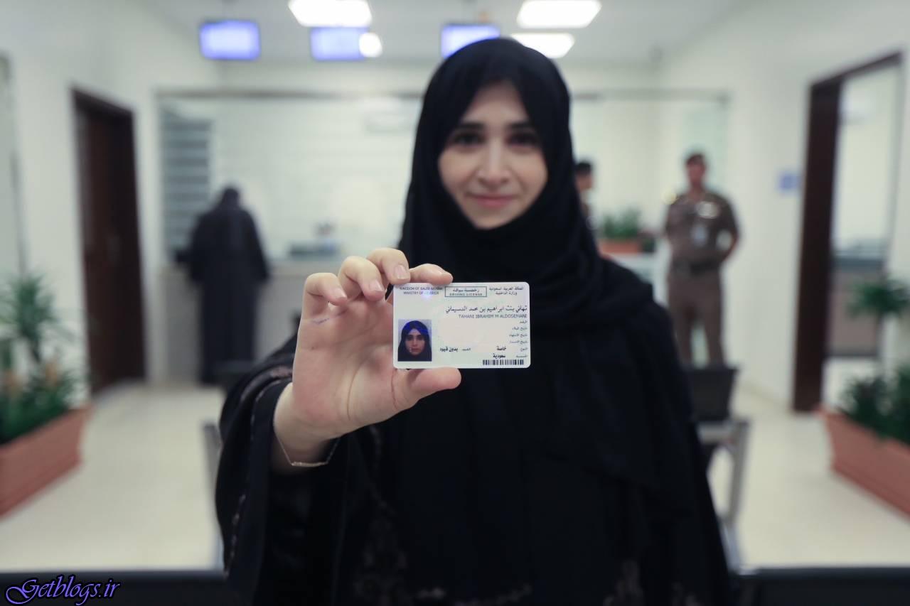 تصاویر) + اولین گواهینامه رانندگی جهت زنان عربستان صادر شد (