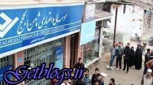 فساد موسسه ثامن الحجج بسیار بزرگتر از پرداخت پول به یکی دو سلبریتی است / کیهان
