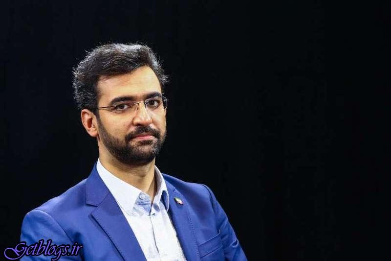 دستور روحانی جهت اتخاذ سیاست تازه راجع به ارزهای دیجیتال