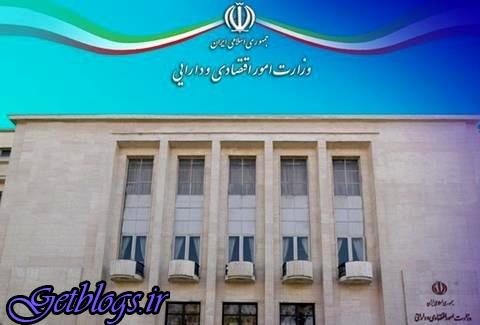 بیانیه وزارت امور اقتصادی و دارایی در پی تحریم مدیر کل بانک مرکزی