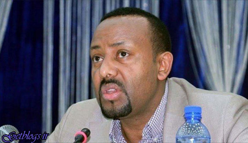 ۱ کشته و ۱۳۲ زخمی ، انفجار در گردهمایی نخستوزیر اتیوپی
