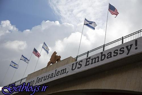 بیت المقدس در آستانه افتتاح سفارت آمریکا