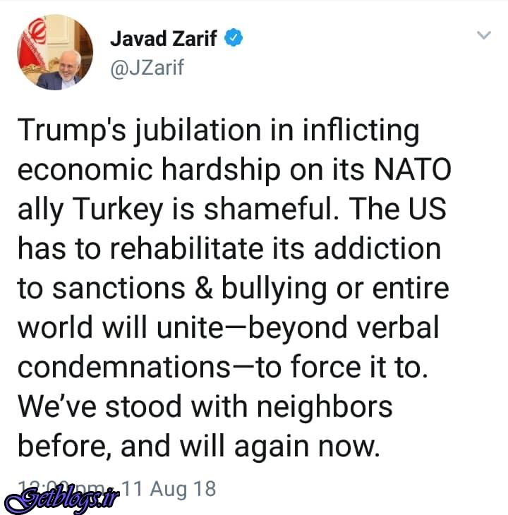 خوشحالی ترامپ از فشار اقتصادی بر ترکیه شرمآور است / ظریف