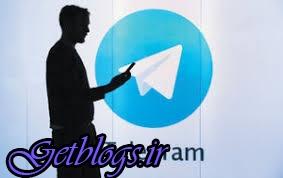خبر رسان تلگرام از دسترس خارج شد